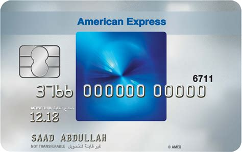 Aeroplan American Express Gift Card - air miles credit card