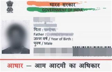 Aadhar Card Search By Name And Address Aadhar Card Status By Name And Date Of Birth
