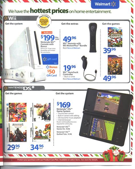 Wii Console At Walmart With 50 Gift Card - holiday shopping walmart s 149 nintendo wii console