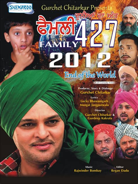 film comedy wala movies section regan dadu completed tele film quot family