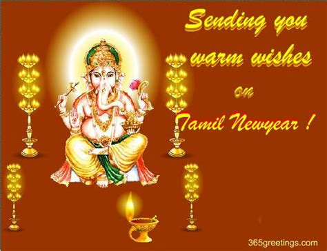 Wedding Anniversary Wishes In Sanskrit by Tamil New Year Wishes In Tamil 365greetings