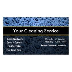 janitorial business cards cleaning business cards zazzle