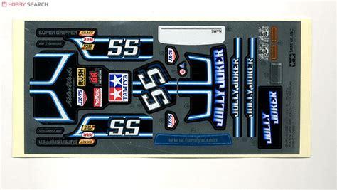 Tamiya Mini 4wd 95298 Jolly Joker Premium Ar Chassis Model Kit jolly joker premium ar chassis mini 4wd images list
