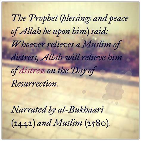 islam prayer helping a muslim allah islam muslim hadith