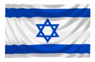 以色列 組圖 影片 的最新詳盡資料 必看 www go2tutor com
