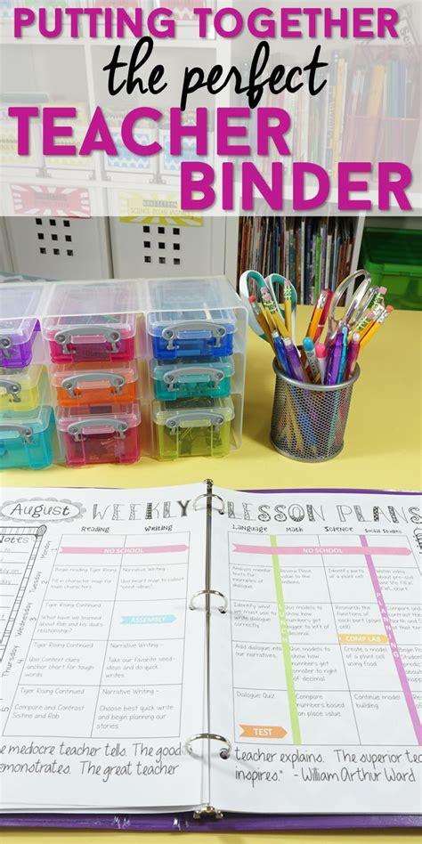 printable lesson plan binder 206 best images about lesson plan templates teacher