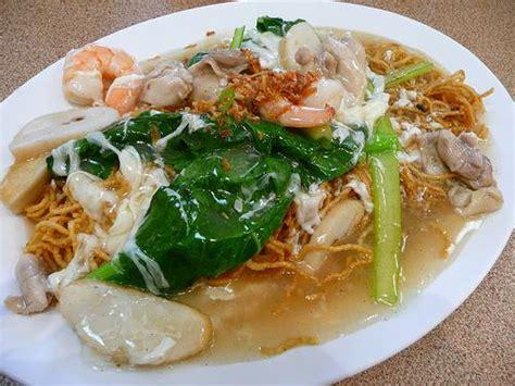 yee mee kung fu  disebut yee mee kantonis masakan