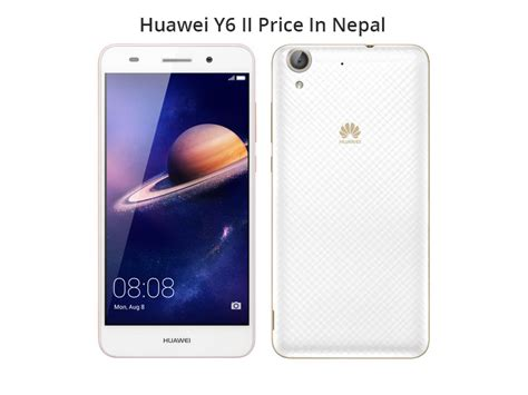 www huawei mobile huawei mobile price in nepal 2018 updated service center