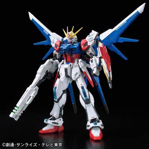 Gundam Rg 1 144 Build Strike Package Bandai bandai rg 1 144 build strike gundam package garden and toywiz malaysia