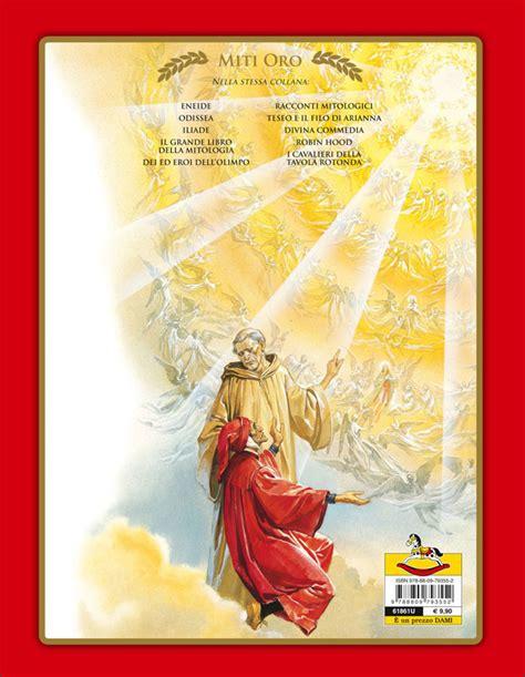 divina commedia testo divina commedia giunti editore