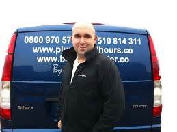 Martin Smith Plumbing by Plumbers Balsall Heath Emergency Plumber In Balsall Heath 24 Hours