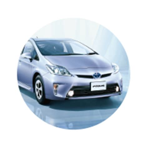 toyota annual report toyota global site annual report 2014