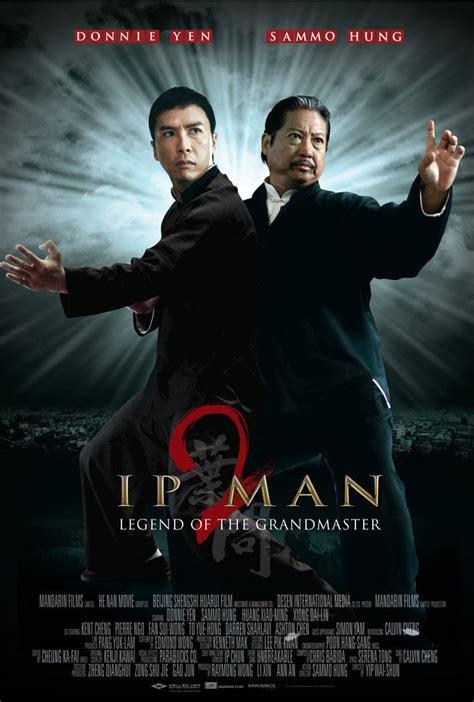 film ip man 2 ip man 2 legend of the grandmaster dvd planet store