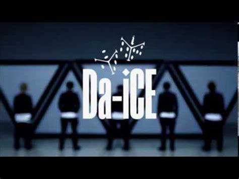 da ice 3rd single music video da ice ダイス 1st single shout it out music video youtube