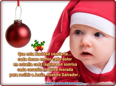 lindas postales de navidad para 2012 imagenes de navidad tarjetas bonitas de navidad imagenes bonitas para