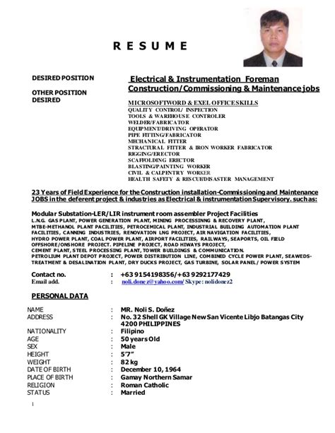 resume position desired what does it when it says quot desired name quot on a