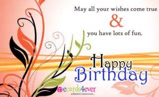 compose card animated birthday wishes free animated