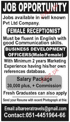 receptionist find or advertise jobs for free in toronto female receptionist job opportunity 2018 jobs pakistan