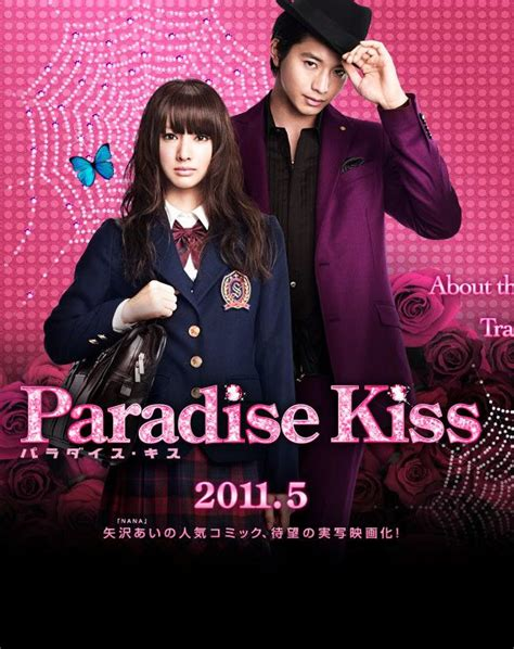 film jepang romantis paradise kiss paradise kiss cennetin 214 p 252 c 252 ğ 252 2011 japonya online