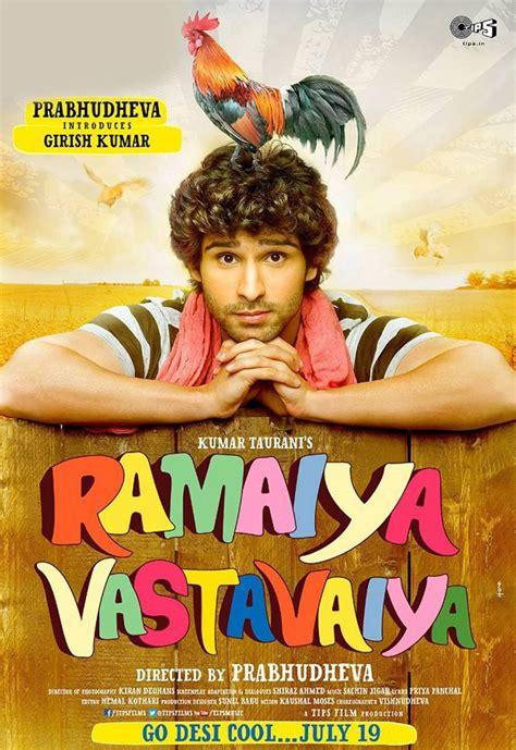 film india gratis ramaiya vastavaiya hindi movie hd wallpaeprs hd