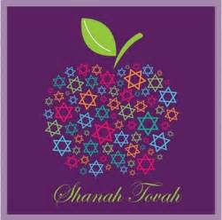 looking for rosh hashanah cards here s an way to
