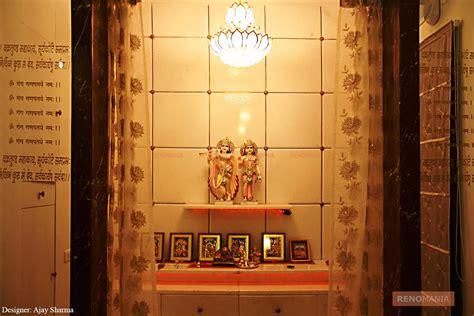 This Navratri Design Your Puja Room Renomania