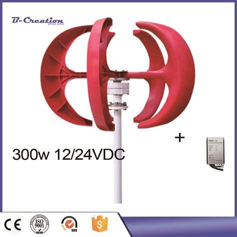 wind generator vertical 300w 12 24v vertical axis wind for