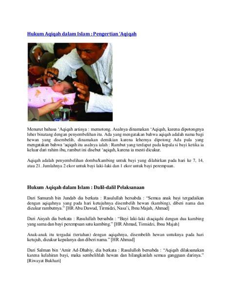 Hukum Dalam Islam hukum aqiqah dalam islam