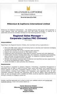Singapore Hotel Seeking Only Native Prc Chinese For
