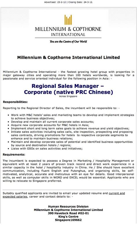 singapore hotel seeking only prc for