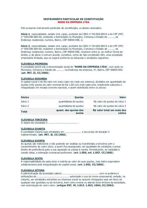 contrato colectivo docente 2015 al 2017 newhairstylesformen2014com contrato colectivo sntss 2015 2017 pdf