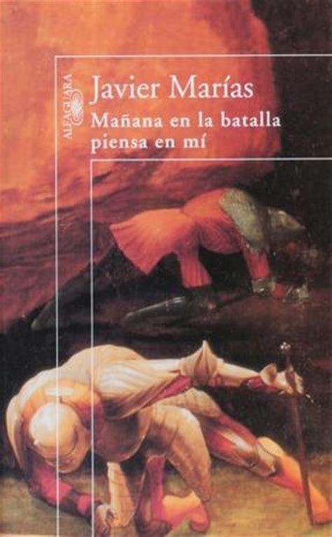 manana en la batalla manana en la batalla piensa en mi spanish edition 豆瓣