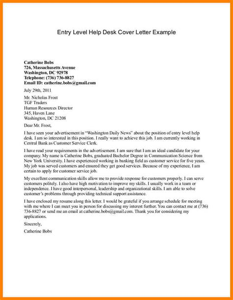 technology cover letter cover letter information technology entry level cover letter