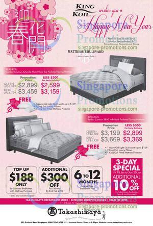 king koil contour 3800 mattress tagged posts jun