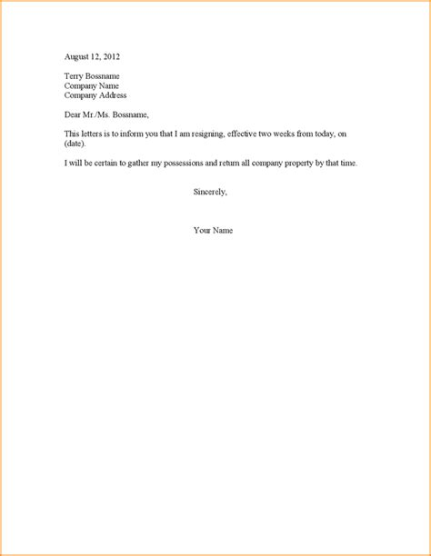 Resignation Letter Bartender 7 2 Weeks Notice Letter Basic Appication Letter