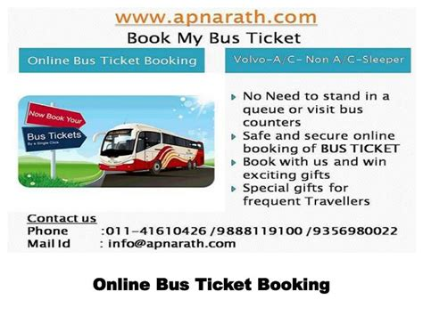 booking tickets volvo ppt booking ticket booking