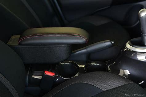 Nissan Juke Car Armrest   EFH Armrests (Netherlands Manufacturer)   Car Interior Decoration