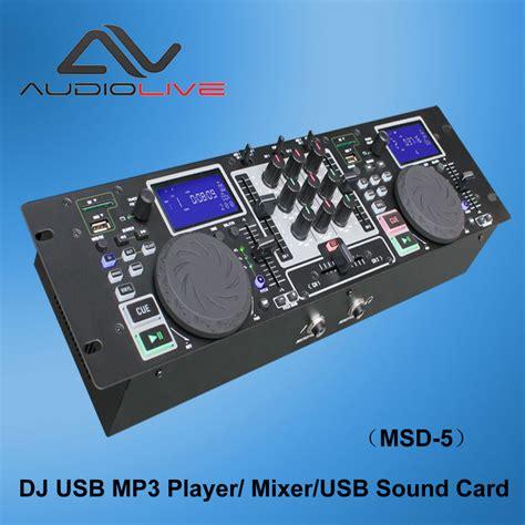 Mixer Audio Merk China china factory professional dj usb mp3 mixer player msd 5