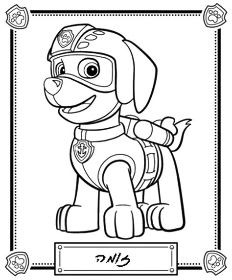coloring book pages paw patrol paw patrol coloring pages birthday printable