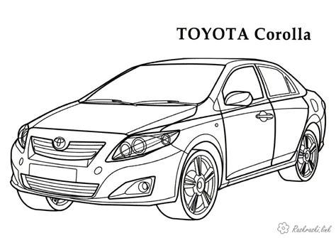 coloring pages toyota cars машини розмальовки роздрукувати бесплатно
