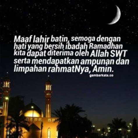 dp bbm kata minta maaf menyambut bulan ramadhan 2017 gambar puasa 1438 h animasi bergerak gif