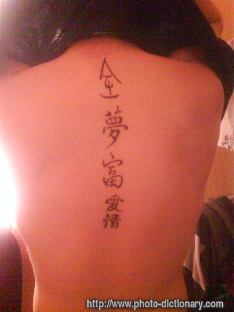 tattoo meaning dictionary tattoo photo picture definition at photo dictionary