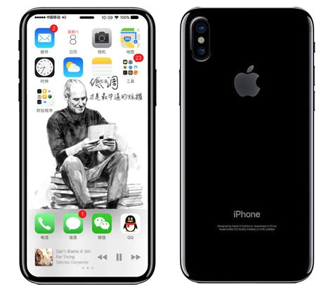 create your room plan in seconds with iphone and ipad this is supposedly apple s final iphone 8 design bgr
