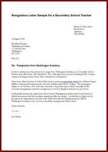 School Resignation Letter by 15 School Resignation Letter Hd Pic Sendletters Info