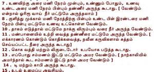 in tamil for long life in tamil
