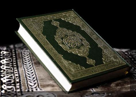 picture of quran book importance of holy quran through different quotes holy