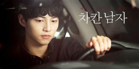 doctor x drama nice song joong ki rilis really untuk ost drama nice guy