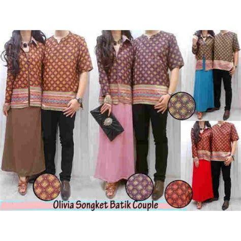 Maxi Songket Ungu B gpart 11 dress murah meriah cantik boutique shop