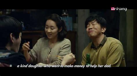 film korea new trial showbiz korea new movie quot another family quot a trial where