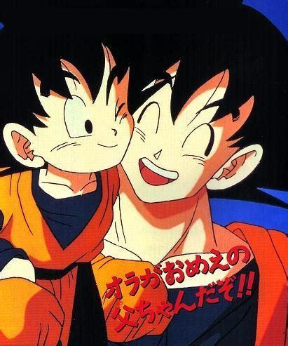 imagenes kawaii de dragon ball z what dragon ball z character are you kawaii anime